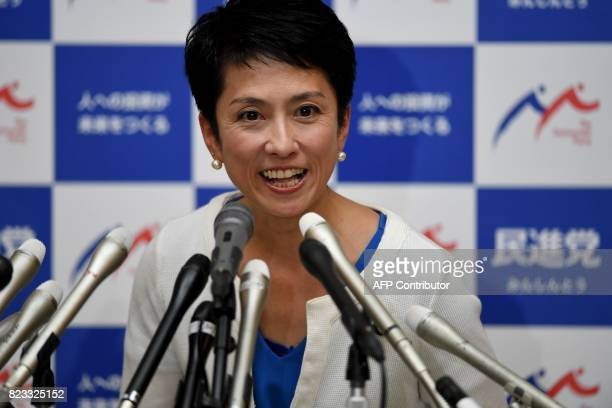Opposition Democratic Party of Japan leader Renho concludes a press conference at the parliament in Tokyo on July 27 2017 Renho who goes by only one...