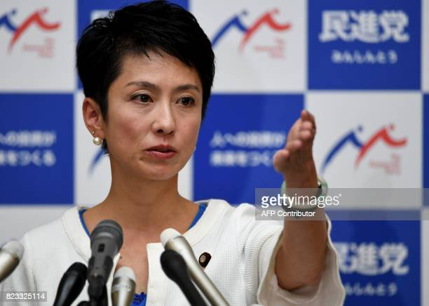 Opposition Democratic Party of Japan leader Renho gestures to a journalist during a press conference at the parliament in Tokyo on July 27 2017 Renho...
