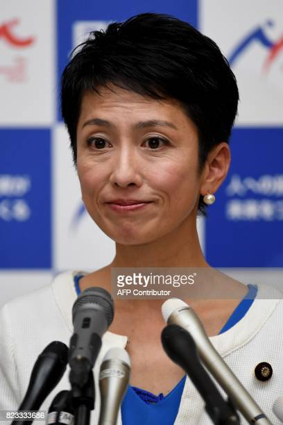 Opposition Democratic Party of Japan leader Renho reacts during a press conference at the parliament in Tokyo on July 27 2017 Renho who goes by only...