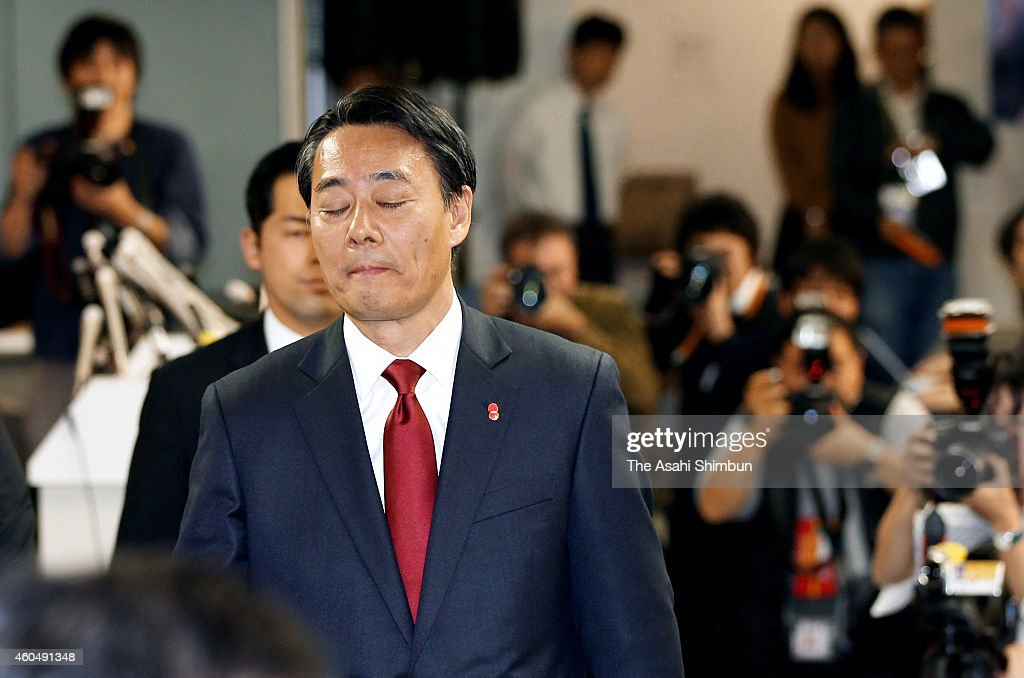 Opposition Democratic Party of Japan president <a gi-track='captionPersonalityLinkClicked' href=/galleries/search?phrase=Banri+Kaieda&family=editorial&specificpeople=7193235 ng-click='$event.stopPropagation()'>Banri Kaieda</a> attends a press conference announcing his resignation as party chief, after he lost his seat in the lower house election, at the DPJ headquarters on December 15, 2014 in Tokyo, Japan. Abe's LDP and junior coalition partner Komeito won 326 seats in the lower house election, more than the 317 seats that constitute a two-thirds majority, giving Abe's administration the power to push legislation through the Diet.