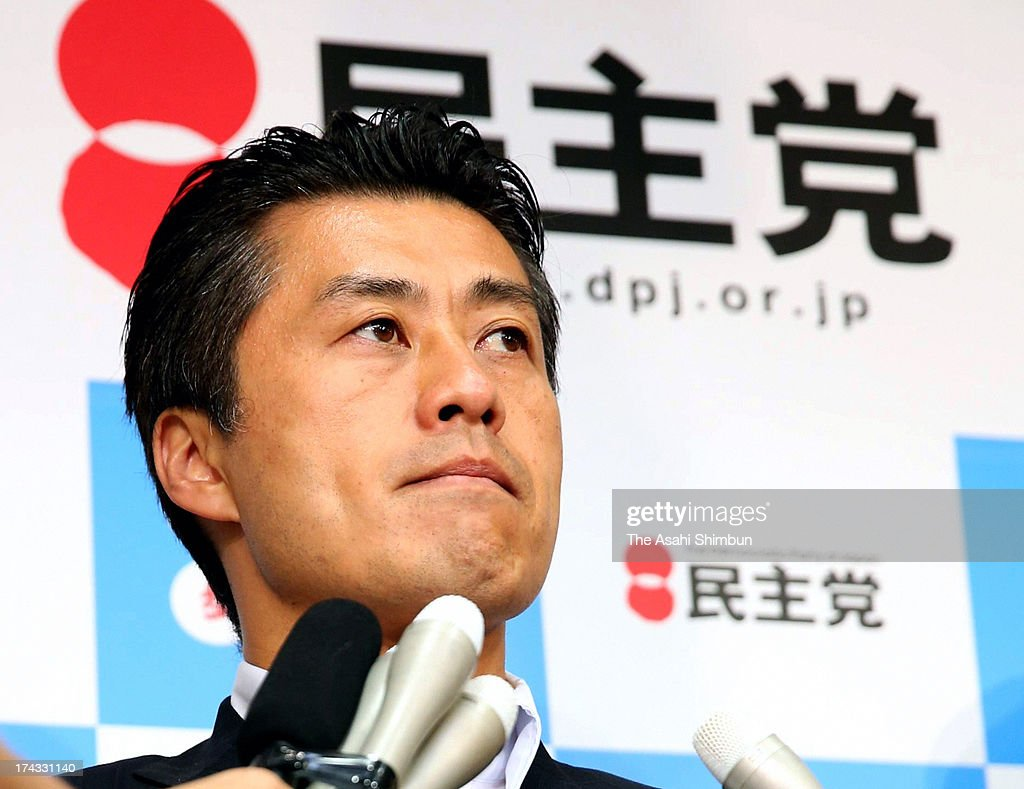 Opposition Democratic Party of Japan (DPJ) Secretary General <a gi-track='captionPersonalityLinkClicked' href=/galleries/search?phrase=Goshi+Hosono&family=editorial&specificpeople=7721605 ng-click='$event.stopPropagation()'>Goshi Hosono</a> speaks during a press conference at the DPJ headquarters on July 23, 2013 in Tokyo, Japan. Hosono announced he will step down from the post after the historical defeat in the Upper House election.