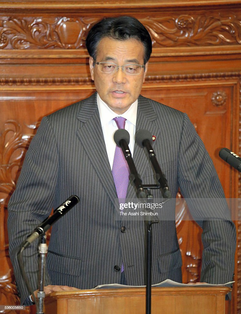 Opposition Democratic Party President <a gi-track='captionPersonalityLinkClicked' href=/galleries/search?phrase=Katsuya+Okada&family=editorial&specificpeople=226520 ng-click='$event.stopPropagation()'>Katsuya Okada</a> addresses prior to the voting of the no-confidence motion against his cabinet at the lower house plenary session of the diet on May 31, 2016 in Tokyo, Japan. A decision to delay raising the consumption tax rate was first mooted in 2014. It was to have been implemented in October the following year. It was put off until April 2017. The increase is now slated to take effect in October 2019.