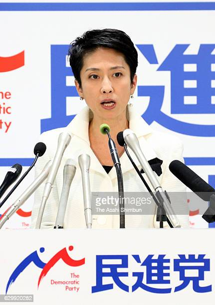 Opposition Democratic Party President Renho speaks during a regular press conference at the party headquarters on December 15 2016 in Tokyo Japan