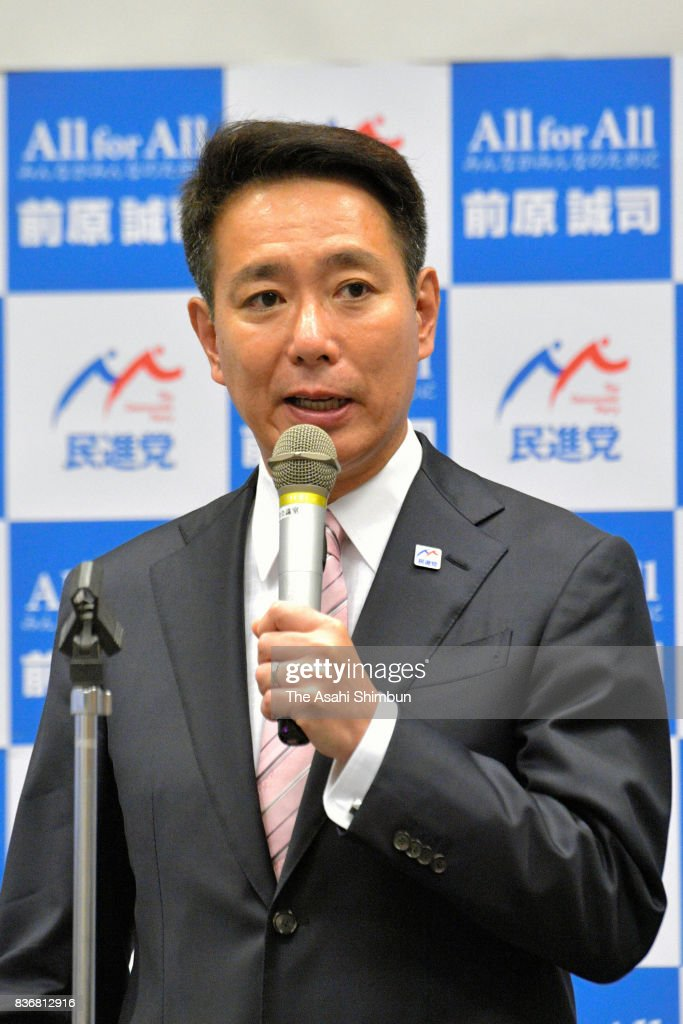 Maehara And Edano Enter Battle To Lead Teetering Opposition Democratic Party