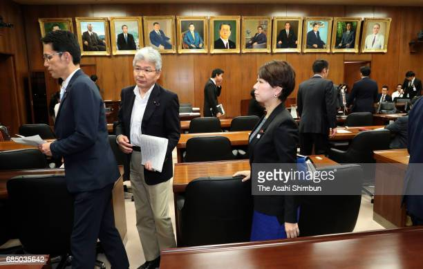 Opposition party lawmakers leave the room after submitting a noconfidence motion against Justice Minister Katsutoshi Kaneda at the lower house...