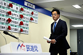 Opposition The Democratic Party President Katsuya Okada attends a press conference on at the party headquarters on July 10 2016 in Tokyo Japan Exit...