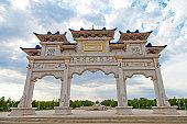 Ordos,Inner Mongolia