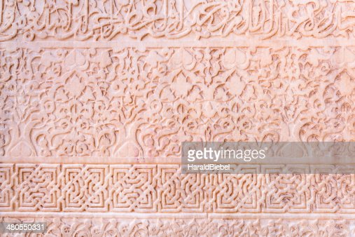 Oriental architecture detail as background : Stock Photo