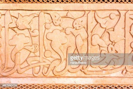 Detalhe de arquitetura Oriental como fundo : Foto de stock