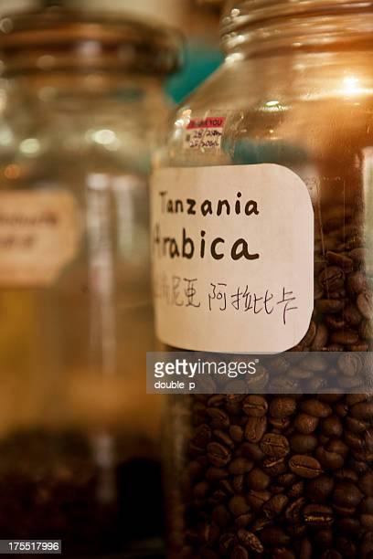 Original Sarawak Coffee