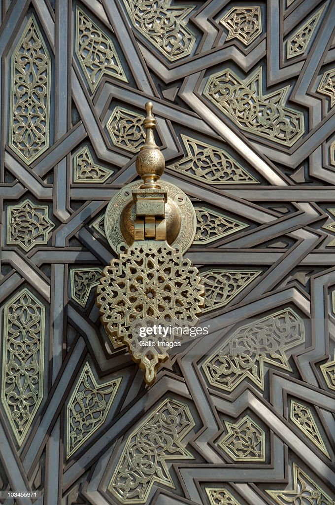 Ornate brass palace door detail, Royal Palace, Casablanca, Morocco