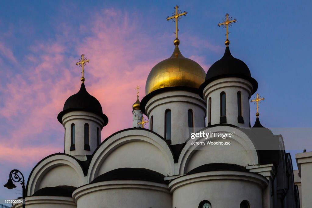 Ornate domes of church at dusk, Havana, Cuba