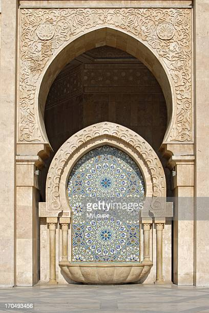 Ornate Fountain at Hassan II Mosque in Casablanca Morocco