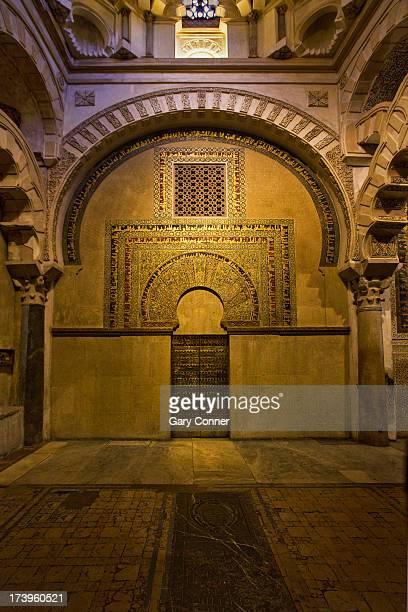 Ornate sacred prayer niche