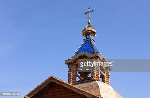 Orthodox Church : Stock Photo