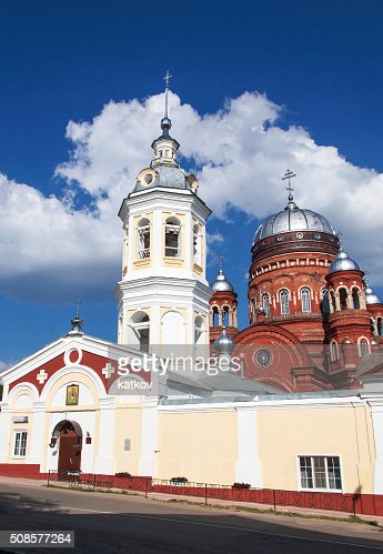 Russisch-Orthodoxe Kirche : Stock-Foto