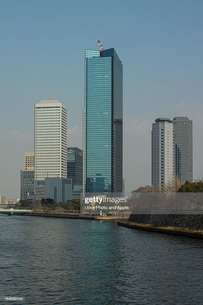 Osaka Business Park : Stock Photo