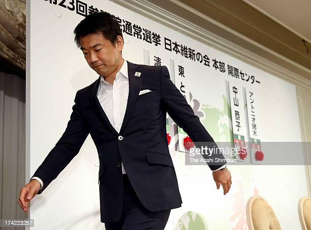 Osaka City Mayor and coleader of the Japan Restoration Party Toru Hashimoto leaves after a press conference at their election campaign headquarters...