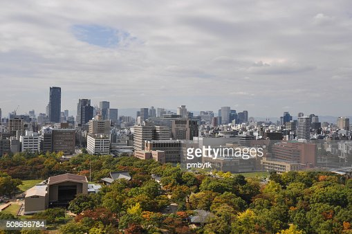 Osaka city view from the top of Osaka castle : Stock Photo