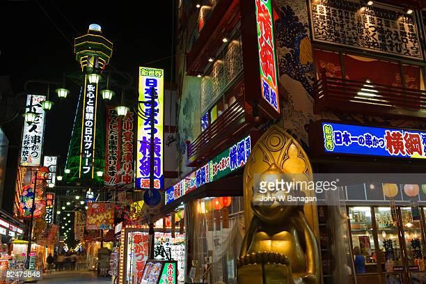 Osaka Tower ,night life district,neon lights
