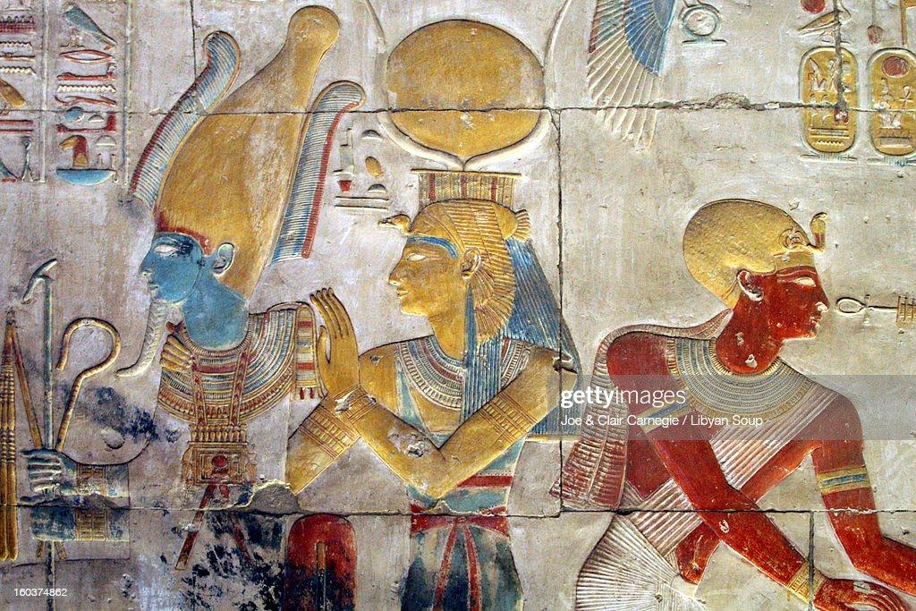 Osiris and Isis, Abydos.