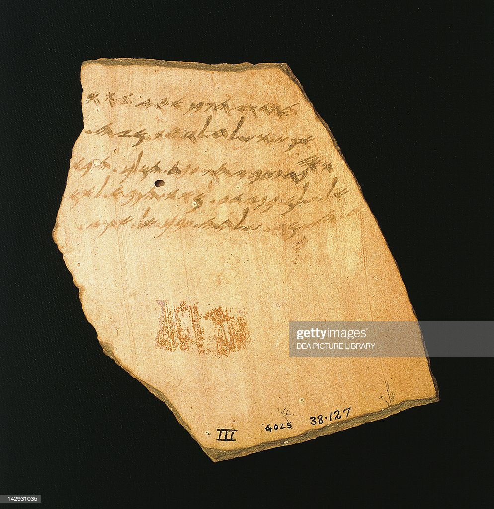 Ostracon with Hebrew writing from Tel Lachish Israel Civilisation of Palestine 6th Century BC Jerusalem Museo Di Israele