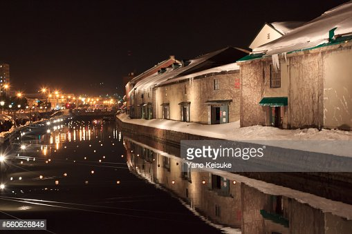 Otaru Canal by night : Stock Photo