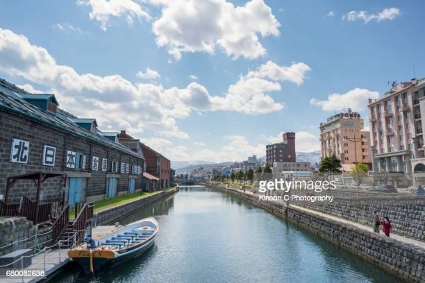 Otaru Canal, Hokkaido, Japan, Asia