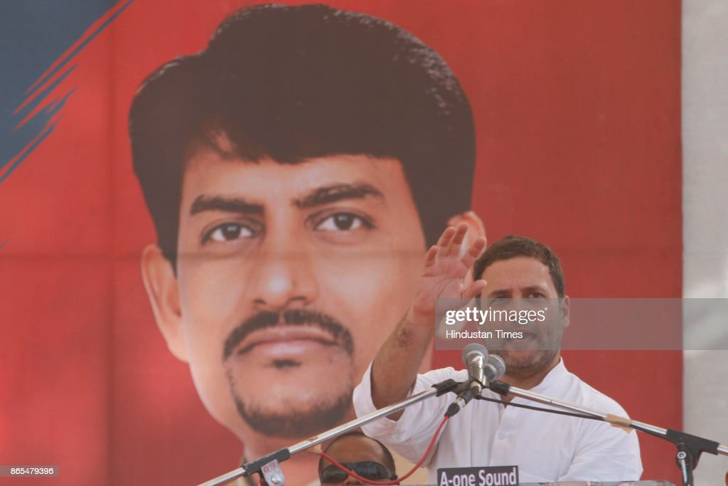 OBC Leader Alpesh Thakor Joined The Congress Party During Rahul Gandhi Rally