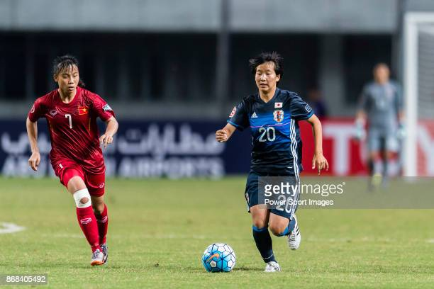 Oto Kanno of Japan in action during their AFC U19 Women'u2019s Championship 2017 Group Stage B match between Japan and Vietnam at Jiangning Sports...