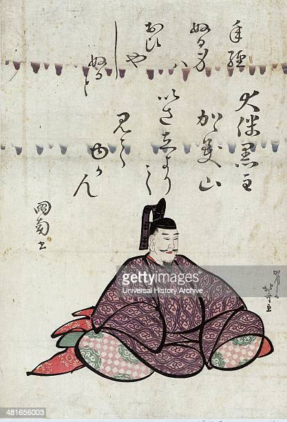 Otomo no kuronushi by Hokusai 17601849 Japanese artist d between 1804 and 1812 Print shows Otomo Kuronushi a poet sitting facing right