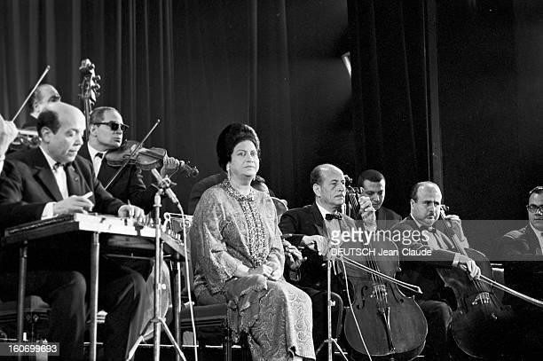 Oum Kalsoum Recital At The Olympia Paris 14 Novembre 1967 Lors de son récital à l'Olympia Oum KALSOUM cantatrice musicienne et actrice égyptienne...