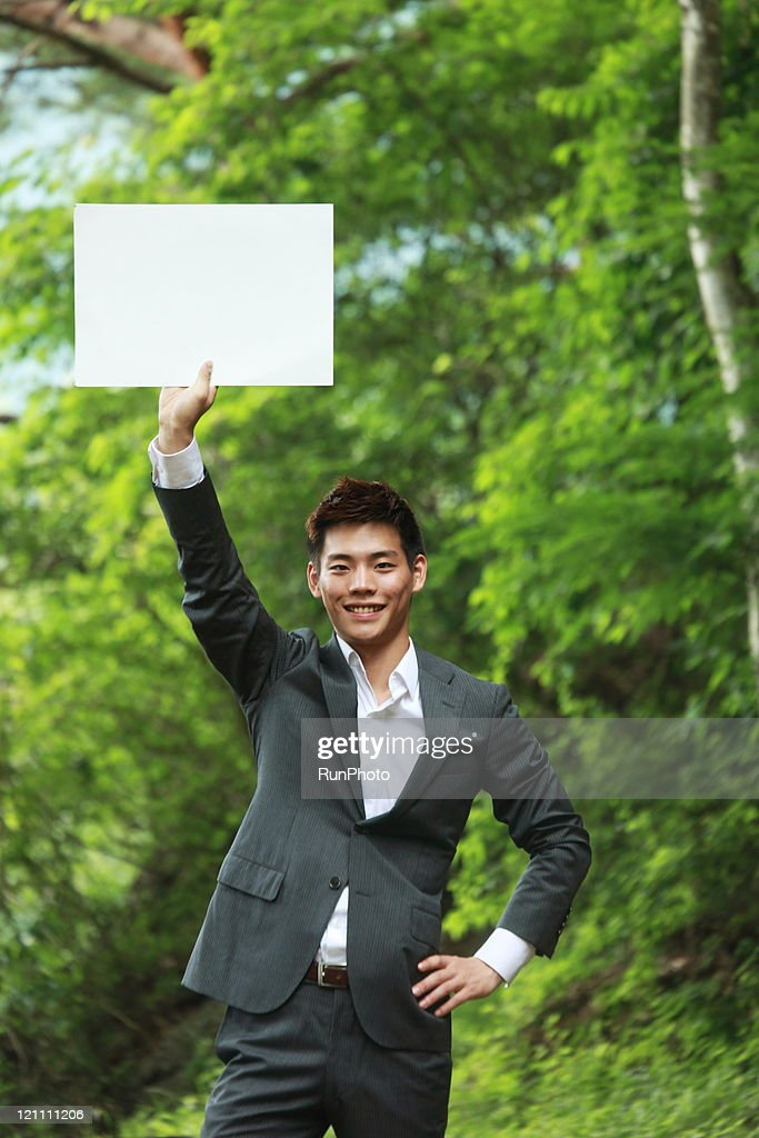 outdoor business blank : Stock Photo