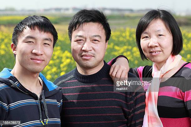 Outdoor happy Asian family