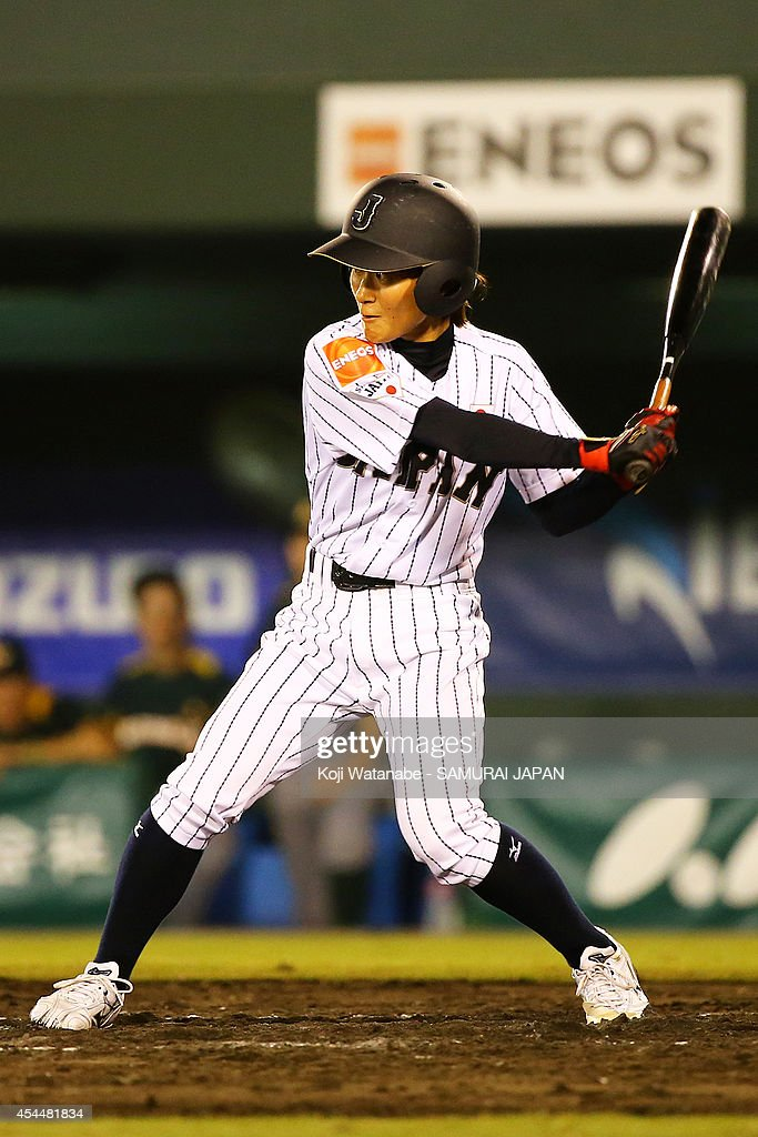Outfielder <a gi-track='captionPersonalityLinkClicked' href=/galleries/search?phrase=Iori+Miura&family=editorial&specificpeople=13537275 ng-click='$event.stopPropagation()'>Iori Miura</a> #3 of Japan bats during the IBAF Women's Baseball World Cup Group A game between Japan and Australia at Sun Marine Stadium on September 1, 2014 in Miyazaki, Japan.