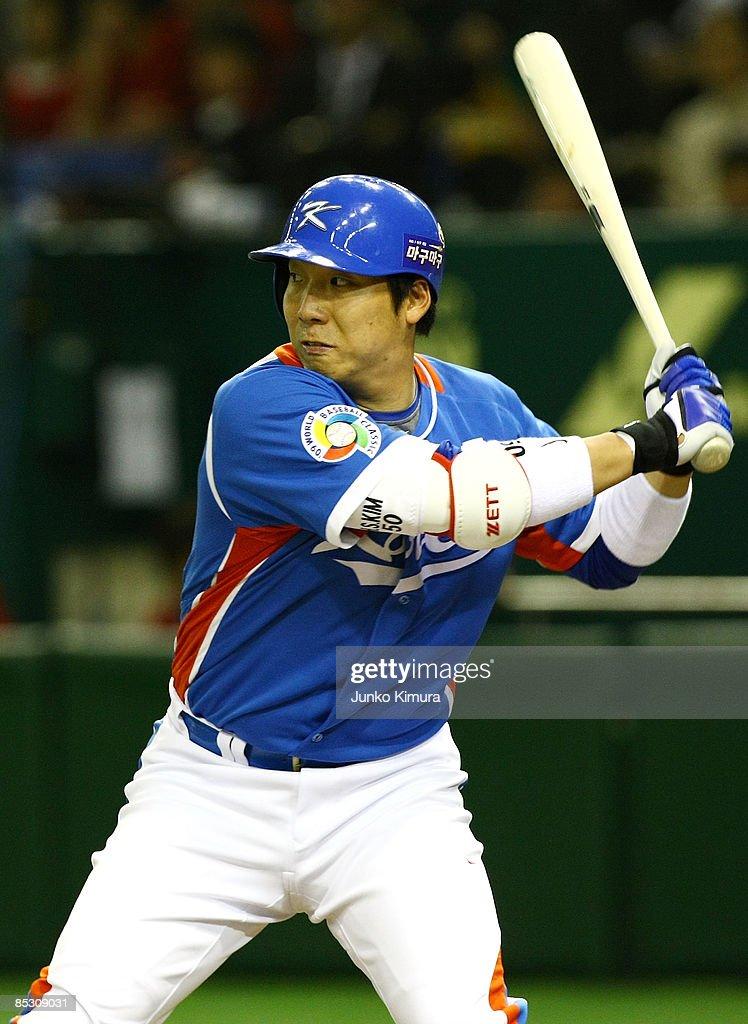 Image result for hyun soo kim baseball classic 2009