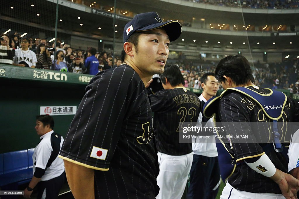 Outfielder Seiya Suzuki #51 of Japan celebrates after the international friendly match between Netherlands and Japan at the Tokyo Dome on November 13, 2016 in Tokyo, Japan.