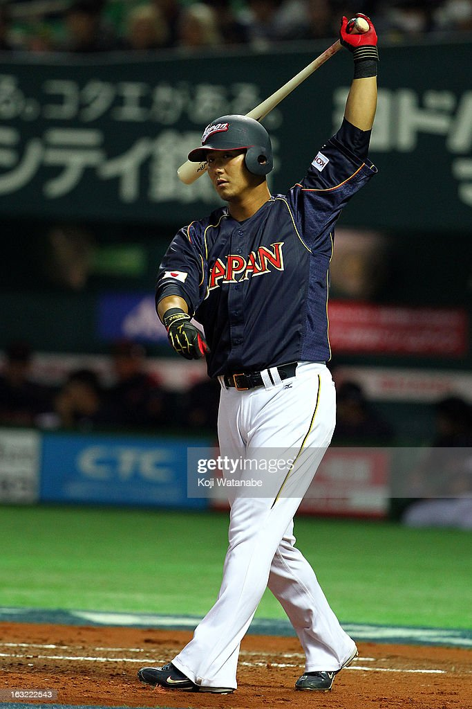 Outfielder Sho Nakata #13 of Japan at bat during the World Baseball Classic First Round Group A game between Japan and Cuba at Fukuoka Yahoo! Japan Dome on March 6, 2013 in Fukuoka, Japan.