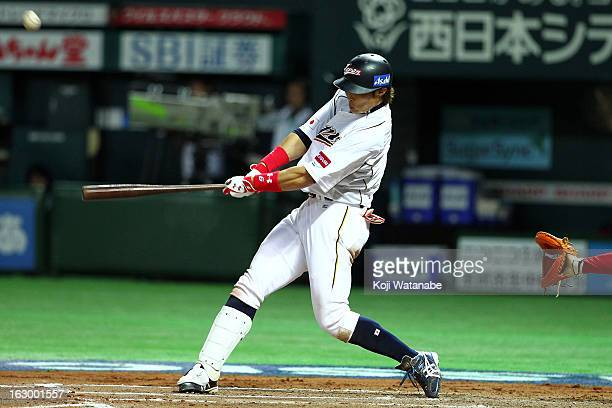 Outfielder Yoshio Itoi of Japan at bat during the World Baseball Classic First Round Group A game between Japan and China at Fukuoka Yahoo Japan Dome...
