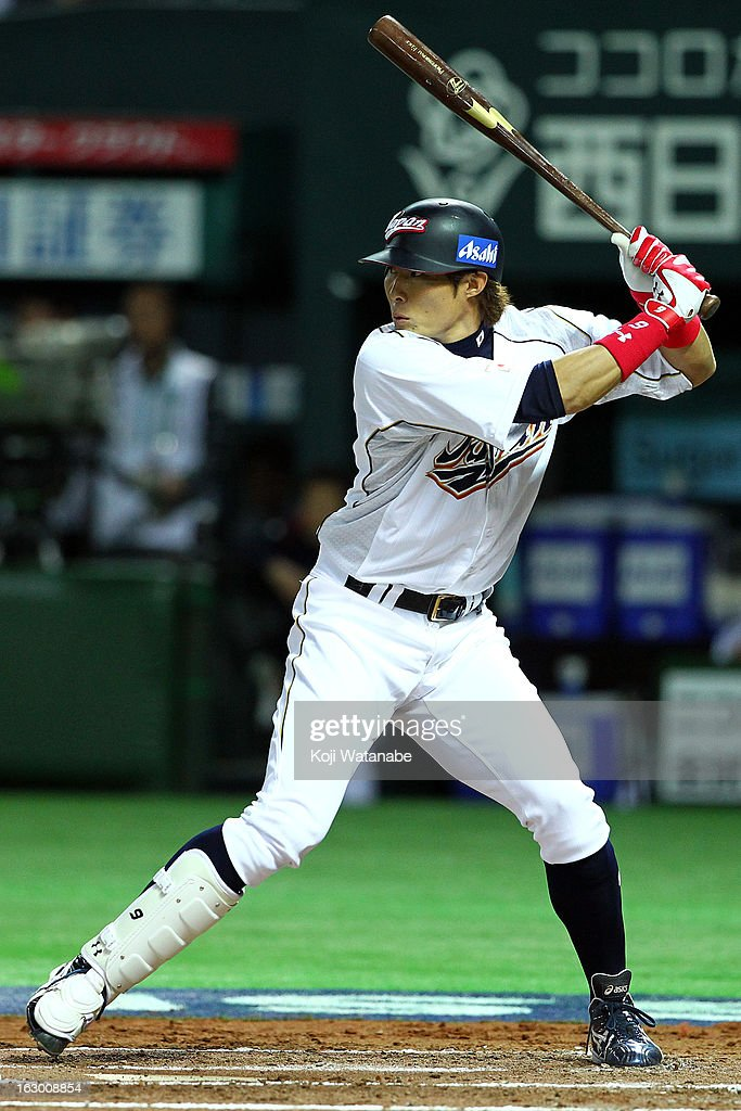 Outfielder <a gi-track='captionPersonalityLinkClicked' href=/galleries/search?phrase=Yoshio+Itoi&family=editorial&specificpeople=10508673 ng-click='$event.stopPropagation()'>Yoshio Itoi</a> #9 of Japan at bat during the World Baseball Classic First Round Group A game between Japan and China at Fukuoka Yahoo! Japan Dome on March 3, 2013 in Fukuoka, Japan.