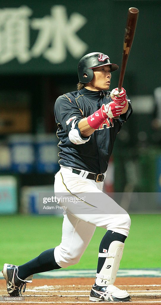 Outfielder Yoshio Itoi of Japan at bat during the World Baseball Classic First Round Group A game between Japan and Cuba at Fukuoka Yahoo Japan Dome...