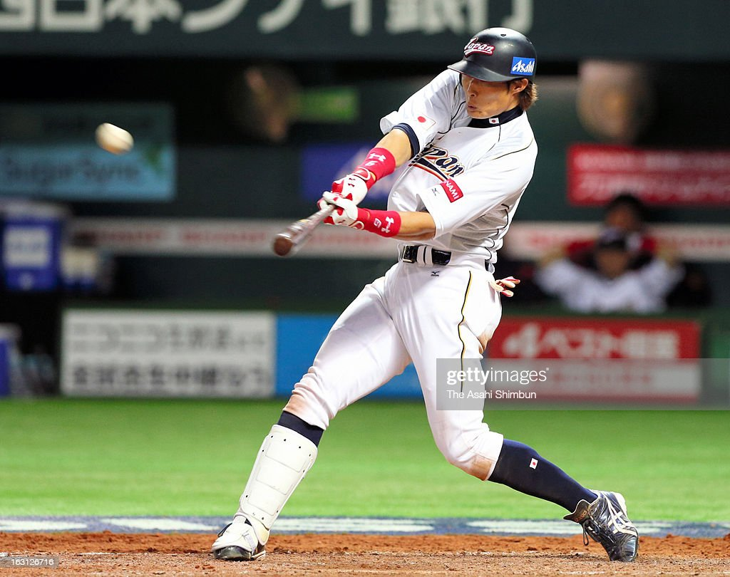 Outfielder Yoshio Itoi #9 of Japan hits a three-run double in the bottom half of the fifth inning during the World Baseball Classic First Round Group A game between Japan and China at Fukuoka Yahoo! Japan Dome on March 3, 2013 in Fukuoka, Japan.