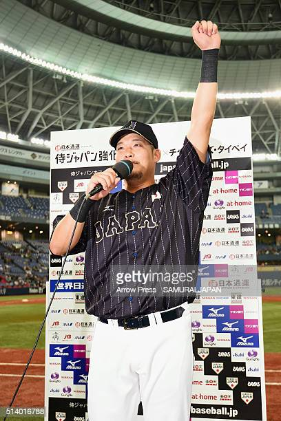 Outfielder Yoshitomo Tsutsugo of Japan applauds the fans during the interview after the international friendly match between Japan and Chinese Taipei...