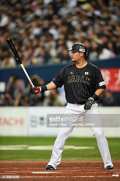 outfielder Yoshitomo Tsutsugo of Japan at bat in the top of second inning during the international friendly match between Japan and Chinese Taipei at...