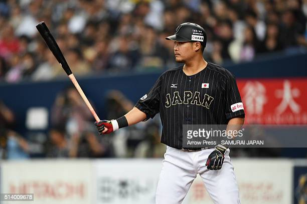 Outfielder Yoshitomo Tsutsugo of Japan at bat in the top of sixth inning during the international friendly match between Japan and Chinese Taipei at...