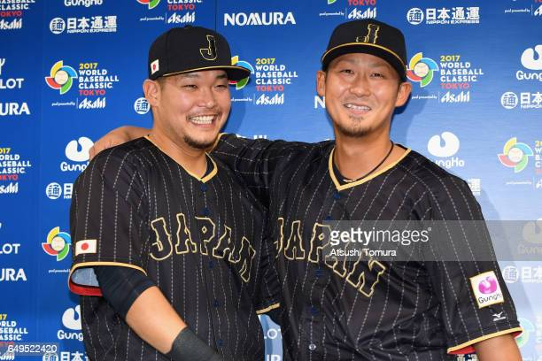 Outfielder Yoshitomo Tsutsugoh and Infielder Sho Nakata of Japan are seen during their interview after the World Baseball Classic Pool B Game Three...
