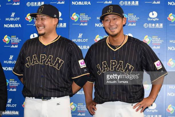 Outfielder Yoshitomo Tsutsugoh and Infielder Sho Nakata of Japan are interviewed after the World Baseball Classic Pool B Game Three between Japan and...