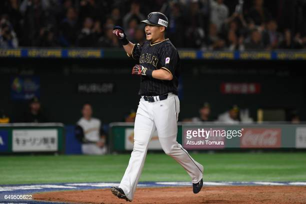 Outfielder Yoshitomo Tsutsugoh of Japan celebrates after hitting a tworun homer in the top of the eighth inning during the World Baseball Classic...