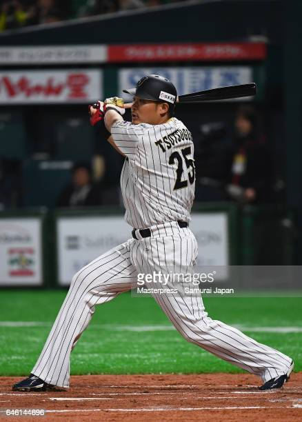 Outfielder Yoshitomo Tsutsugoh of Japan hits a RBI double in the bottom of the first inning during SAMURAI JAPAN Sendoff Friendly Match between Japan...