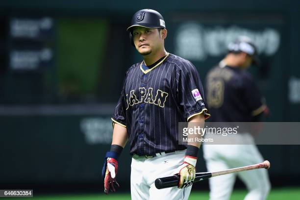 Outfielder Yoshitomo Tsutsugoh of Japan reacts after a strike out in the top of the third inning during the SAMURAI JAPAN Sendoff Friendly Match...